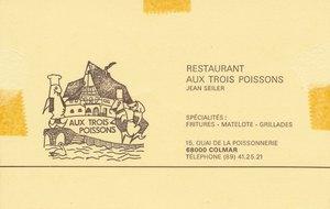 レストランの名刺