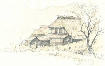 藤原郷大沢 1977・11