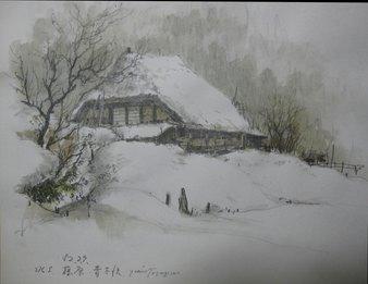 水上町・藤原 青木沢